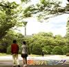 スターダスト☆レビュー / KAN / 馬場俊英 / 靭のハミング [CD+DVD] [限定] [CD] [シングル] [2013/09/11発売]