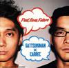 GATTSUKIMAN×CARREC / PAST、NOW、FUTURE [紙ジャケット仕様] [CD] [ミニアルバム] [2013/10/23発売]