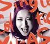 YU-A / SINGLE COLLECTION [CD+DVD] [限定] [CD] [アルバム] [2013/11/27発売]