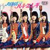 AKB48 / ハート・エレキ(Type K) [CD+DVD] [限定]