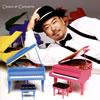 末光篤 a.k.a.SUEMITSU&THE SUEMITH / Colors of Concerto 色彩協奏曲 [CD] [アルバム] [2013/11/13発売]