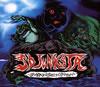 SD JUNKSTA / OVERDOSE NIPPON [紙ジャケット仕様] [CD] [アルバム] [2013/11/01発売]