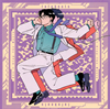 tofubeats / Don't Stop The Music [紙ジャケット仕様] [CD+EP] [限定]
