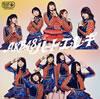 AKB48 / ハート・エレキ(Type 4) [CD+DVD] [限定]