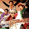 T-Pistonz+KMC / オドランカランドのメリーゴーランド [CD+DVD] [CD] [アルバム] [2013/11/27発売]
