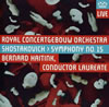 ショスタコーヴィチ:交響曲第15番 ハイティンク / RCO