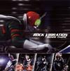 RIDER CHIPS / ROCK VIBRATION [CD+DVD] [CD] [シングル] [2013/11/27発売]