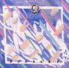 DJ Obake(Her Ghost Friend)、初のソロ・アルバム『Q』をリリース
