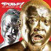 サイプレス上野とロベルト吉野 / ザ、ベストテン 10th Anniversary Best(紅) [CD+DVD] [限定]