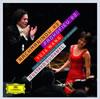 ラフマニノフ:ピアノ協奏曲第3番 / プロコフィエフ:ピアノ協奏曲第2番 ユジャ・ワン(P) [SHM-CD] [アルバム] [2013/12/04発売]