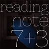reading note / 7+3