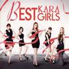 KARA / BEST GIRLS