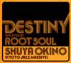 SHUYA OKINO(KYOTO JAZZ MASSIVE) / DESTINY REPLAYED BY ROOT SOUL [デジパック仕様] [CD] [アルバム] [2014/01/29発売]