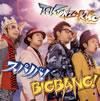 T-Pistonz+KMC / スパノバ! / BIGBANG! [CD+DVD]