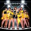 Berryz工房 / スッペシャルベスト Vol.2 [CD+DVD] [限定][廃盤]