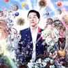 宇宙人 / じじい [CD] [シングル] [2014/04/23発売]