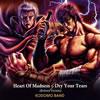 子供ばんど / Heart Of Madness(Reboot Version) / Dry Your Tears(Reboot Version) [CD] [シングル] [2014/01/29発売]