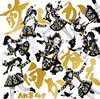 AKB48 / 前しか向かねえ(Type A)