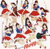 PASSPO☆ / Perfect Sky(エコノミークラス盤)