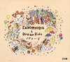サキソフォビア&ドリームキッズ / パレード [CD] [アルバム] [2013/06/30発売]