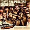 TOKYO SKA PARADISE ORCHESTRA / 流れゆく世界の中で feat.MONGOL800 [紙ジャケット仕様] [CD+DVD] [限定] [CD] [シングル] [2014/03/12発売]