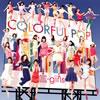 E-girls / COLORFUL POP [紙ジャケット仕様] [CD+DVD] [限定]