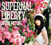 水樹奈々 / SUPERNAL LIBERTY