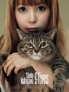 中川翔子 / 9lives [CD+DVD] [限定]