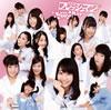 Tokyo Cheer(2) Party / 進め!フレッシュマン(タイプB) [CD] [シングル] [2014/04/09発売]