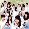 Tokyo Cheer(2) Party / 進め!フレッシュマン(タイプC) [CD] [シングル] [2014/04/09発売]
