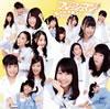 Tokyo Cheer(2) Party / 進め!フレッシュマン(タイプD) [CD] [シングル] [2014/04/09発売]