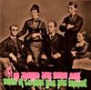 UNICORN / イーガジャケジョロ [CD] [アルバム] [2014/03/26発売]