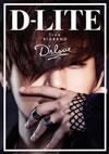 D-LITE(from BIGBANG) / D'slove [デジパック仕様] [CD+DVD]