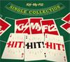 Kis-My-Ft2 / HIT!HIT!HIT! [CD+2DVD] [限定] [CD] [アルバム] [2014/03/26発売]