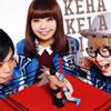 ケラケラ、「mixi」とのスペシャル・コラボレーション・イベントを東京・調布にて開催