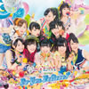 GEM / Do You Believe? [CD] [シングル] [2014/06/04発売]