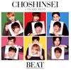 超新星 / 5 Years Best-BEAT-