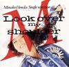 本田美奈子 / Look over my shoulder [SHM-CD] [限定] [アルバム] [2014/06/11発売]