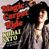 佐藤広大 / Magic Carpet Ride