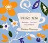 リラックス・カフェ〜ナチュラル・ギター・コレクション [デジパック仕様] [3CD]