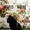 ボリス / ノイズ [2CD] [CD] [アルバム] [2014/06/18発売]