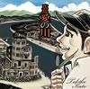 加藤登紀子 / 広島 愛の川 [CD] [シングル] [2014/06/25発売]