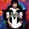 DJ MAKIDAI from EXILE / EXILE TRIBE PERFECT MIX [2CD+DVD] [CD] [アルバム] [2014/06/18発売]