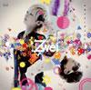 Zwei / 約束のオーグメント [CD] [シングル] [2014/06/25発売]