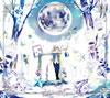 天月-あまつき- / Hello、World! [CD+DVD] [限定]