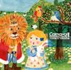 カルナヴァル! ピアノデュオ ドゥオール [CD] [アルバム] [2014/06/18発売]