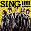 ゴスペラーズ / SING!!!!!
