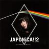 LUI◇FRONTiC◆松隈JAPAN / JAPONiCA!!2