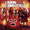 仙台貨物 / SENDIE KAMOTSU [CD+DVD]