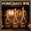 HOME MADE 家族 / FAMILY TREASURE〜THE BEST MIX OF HOME MADE 家族〜Mixed by DJ U-ICHI [CD] [アルバム] [2014/07/23発売]
